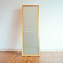 Cermin Panjang